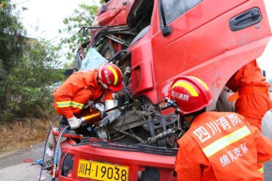 救援现场。 绵阳消防提供
