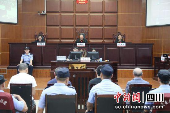 开庭审理现场。蓬安县法院供图