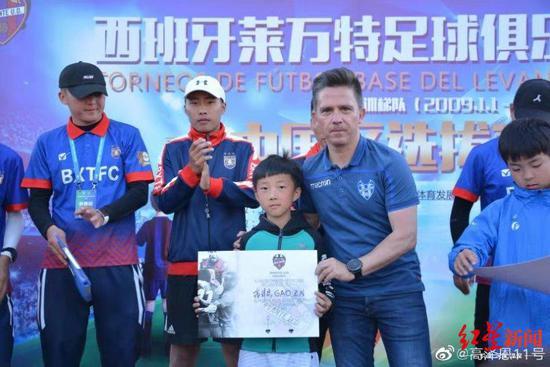 成都9岁足球小将受邀加入西甲莱万特梯队 家长却万分焦虑