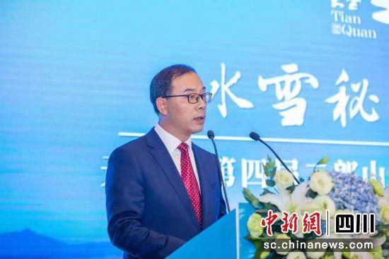 天全县委常委、宣传部部长王瑞华致辞(天全县委宣传部 供图)