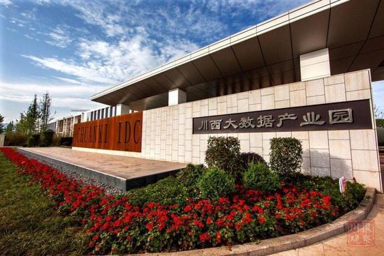 雅安经开区一季度实现营业收入117.2亿元