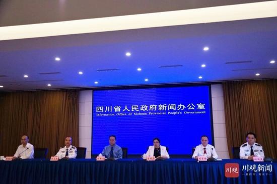 教育整顿开展以来 四川省共侦破电信网络诈骗案件4667件