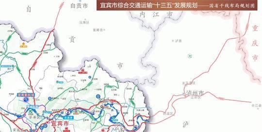 """从宜宾市综合交通运输""""十三五""""发展规划—国省干线布局规划图 (局部)中,可以看到G247的规划"""