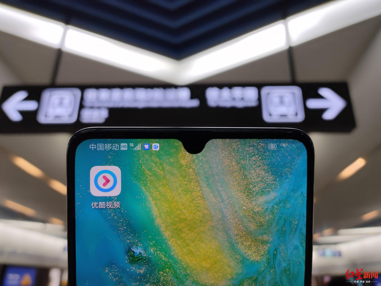 """昨夜""""5G灯光秀""""宣告移动率先建成四川首个5G示范网"""