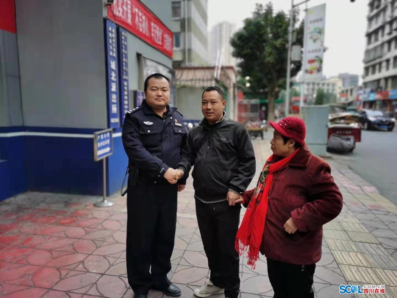 这个冬天不再冷 德阳民警街头救助多名老人