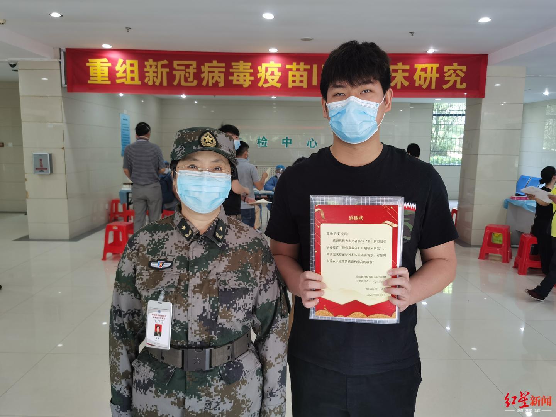 川农武汉籍大三学生:我是如何成为新冠疫苗Ⅱ期试验志愿者的