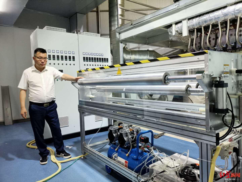 ↑熔喷布机器目前尚无法投产。