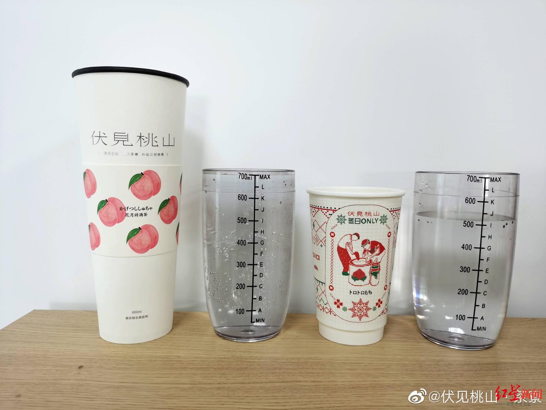 网红饮品大杯约1/3是空的 店员:这是公司设计的中空隔冷层