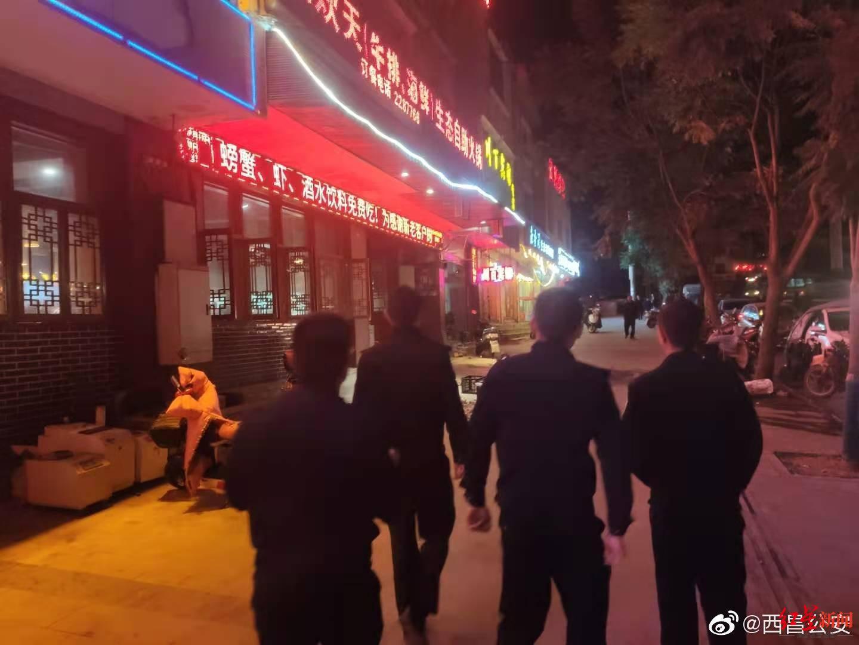 四川13岁学生离家出走四天四夜 警方:已经找到