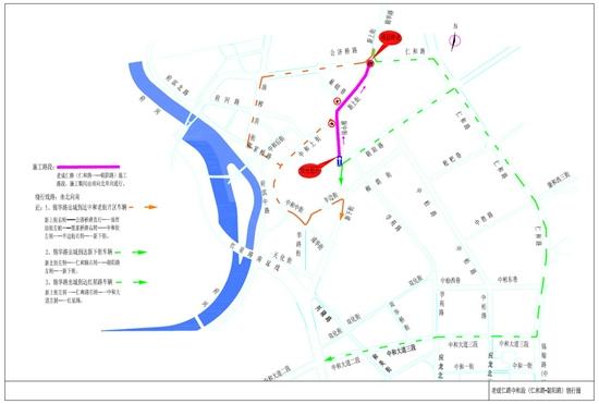 @成都司机 双流区新上街、新中街这段时间的交通有变