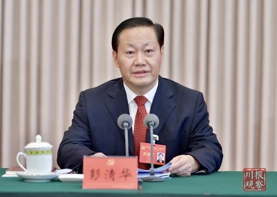 省委书记彭清华作了讲话。川报观察记者 欧阳杰 摄