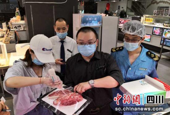 成都畜禽肉、三文鱼等从业人员抽检结果均为阴性