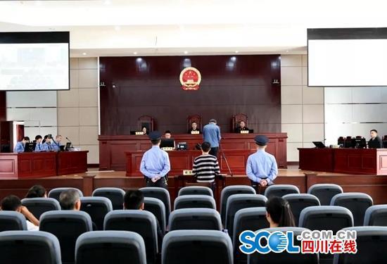收钱置顶视频 多家知名网站编辑被判非国家工作人员受贿罪