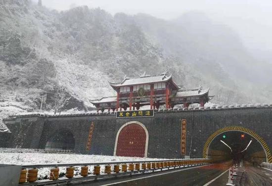 12月9日起 巴陕高速将进行冬季临时道路交通管制