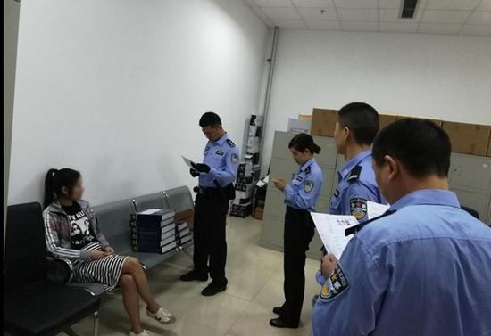 图片来源:广元市公安局