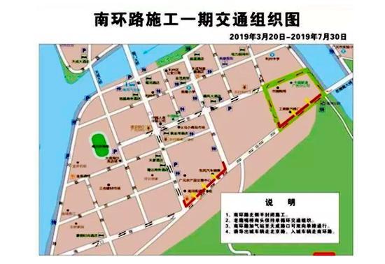 广元南环路打围施工 交警蜀黍教你怎么走才不堵