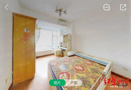 链家平台照片显示,张女士家的房屋中陈设简单,床上只有床垫