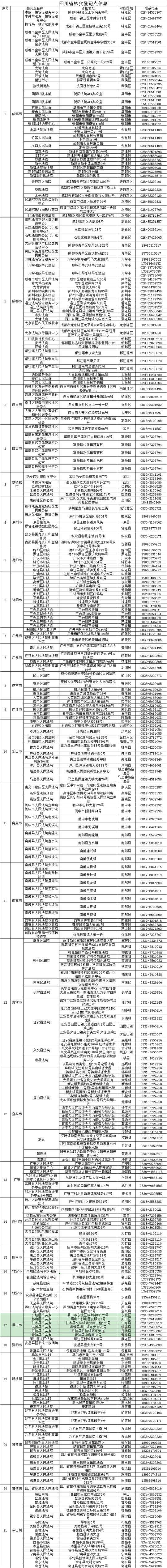 http://www.qwican.com/jiaoyuwenhua/1195833.html