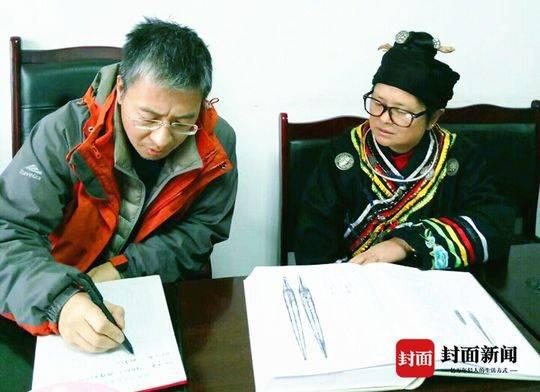 中科院考古研究所主任、教授严志斌与赵昌平交流