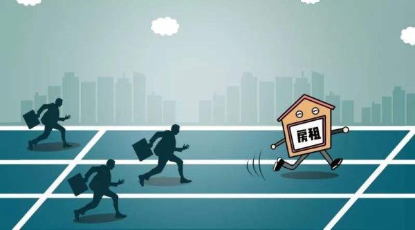 资本转战:从炒房价到炒房租