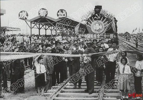 """成渝铁路珍贵老照片曝光 记录下百年""""双城梦""""转折点"""