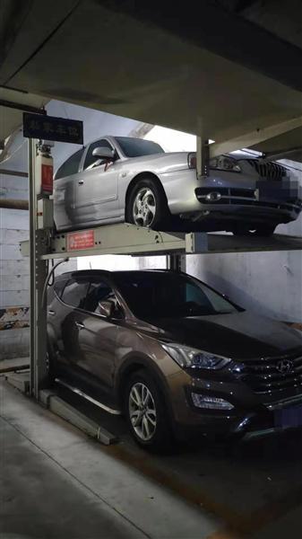 业主冯先生车位上所安装的升降装置
