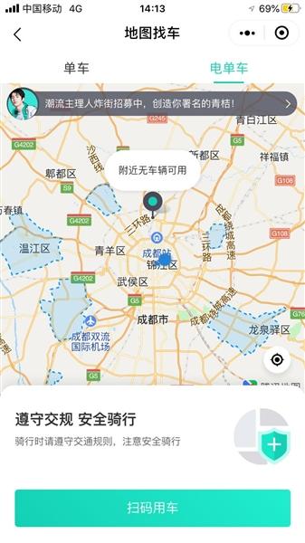 在温江、郫都、龙泉驿部分区域(虚线内)依然有共享电单车在运营