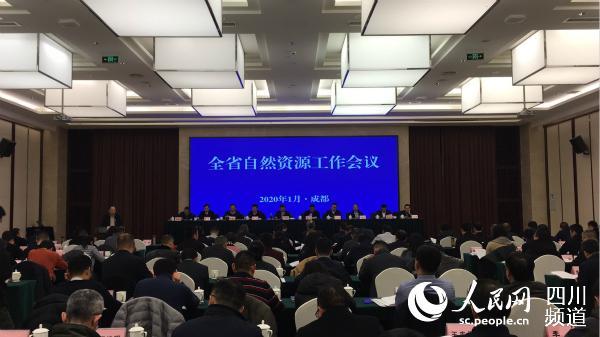 四川省自然资源厅助力脱贫攻坚 安排贫困地区建设用地8.5万亩