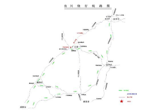 京昆高速广陕段将实施94天路面维修工程 期间将进行交通管制