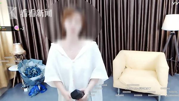 视频|女主播为了爆红裸聊 惨遭截图敲诈还要求陪睡