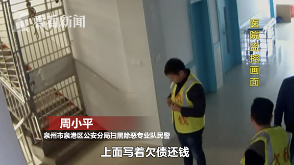 视频 怒!涉黑团伙冒充艾滋病人 堵医院通道上吊讨债