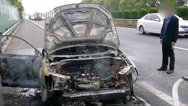 傻眼!车底粘了这东西 轿车高速上被烧成空壳