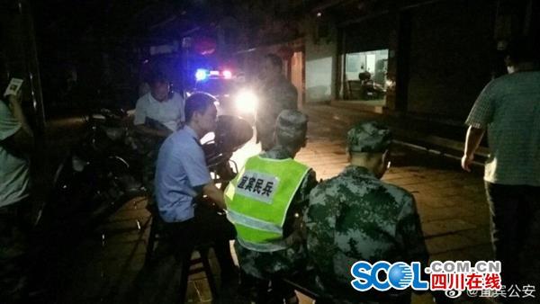 震中双河镇梅硐镇瓢泼大雨 目前已禁止民用车辆通行