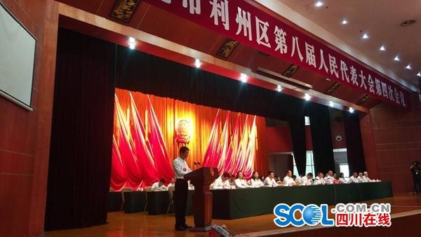 李昱隆当选广元市利州区人民政府区长
