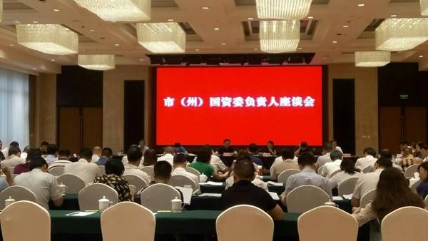 四川国企资产总额已突破10万亿元 将继续深化混改