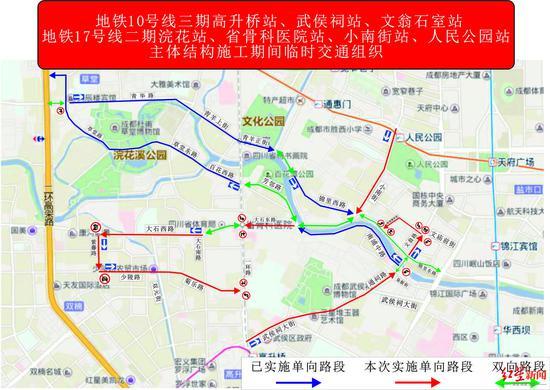 未来两年武侯祠大街、大石路一线等多条道路交通组织有变化