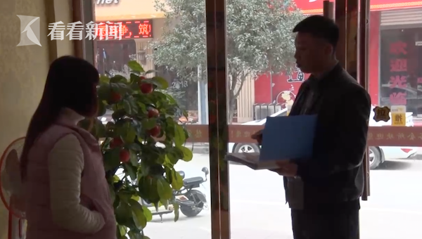 视频 男子酒后大闹足浴店 扇店员耳光被拘10日
