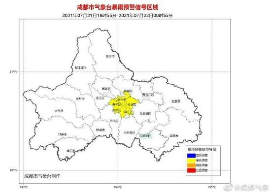 成都发布暴雨黄色预警 降水集中在主城区
