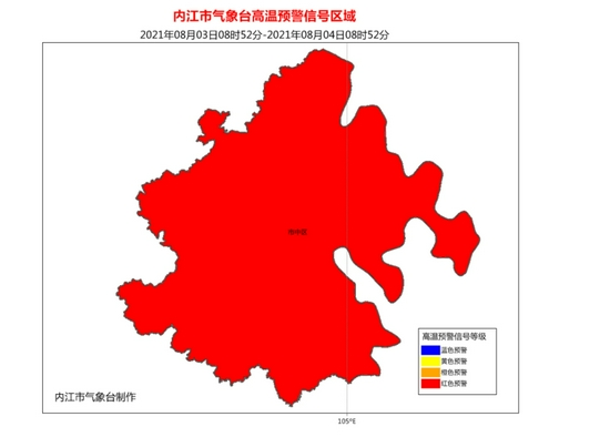 内江市气象台高温红色预警信号区域
