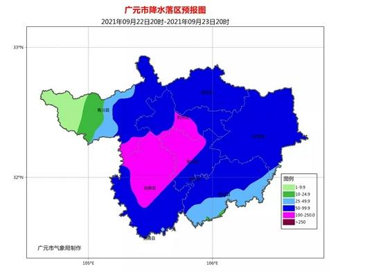广元发布暴雨蓝色预警 两县区将有大暴雨