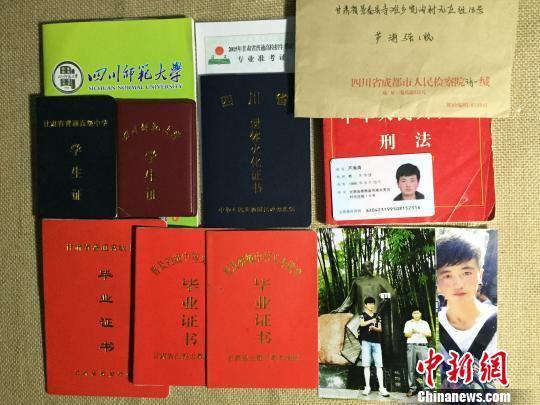 川师大杀人案受害人家属起诉学校侵权 学校提出反诉