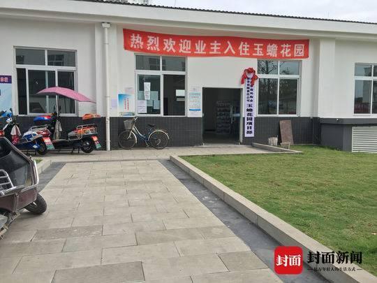 安置房交付不到一个月电梯频出故障 泸县市监局:限期整改