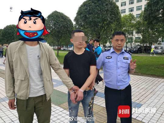 自投罗网!逃犯到政务中心办身份证 当场被抓