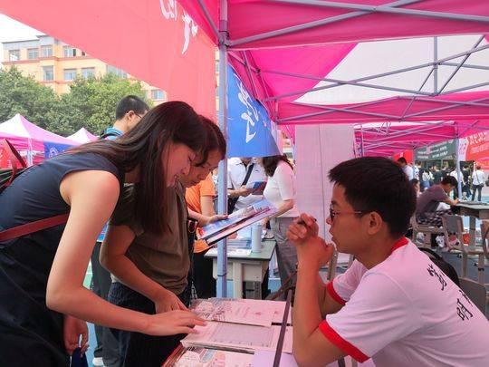 中国社科院大学2018在川招生专业增至11个