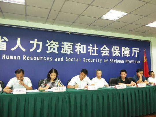 封面新闻记者 杜江茜