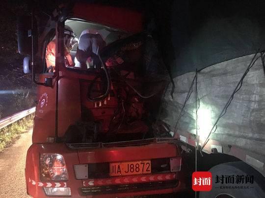 成南高速遂宁段4小时连发3起车祸 6辆长途货车相撞致3人死亡