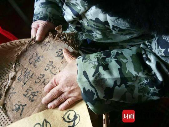 偷拍的游山道师和他的祭司文字字典