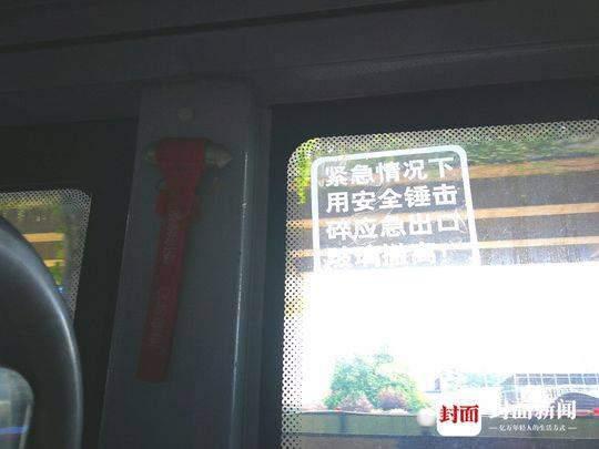 车未到站欲强行下车 大爷取下安全锤怒砸公交车窗