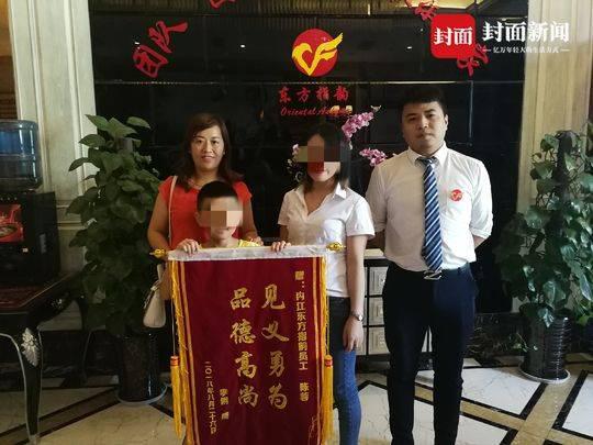 母子二人向陈皓月送锦旗致谢。