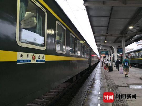 9月20日起 成都往返攀西4对列车恢复夕发朝至